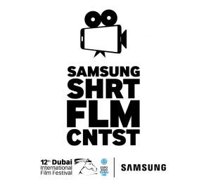 Samsung Short Film Competition