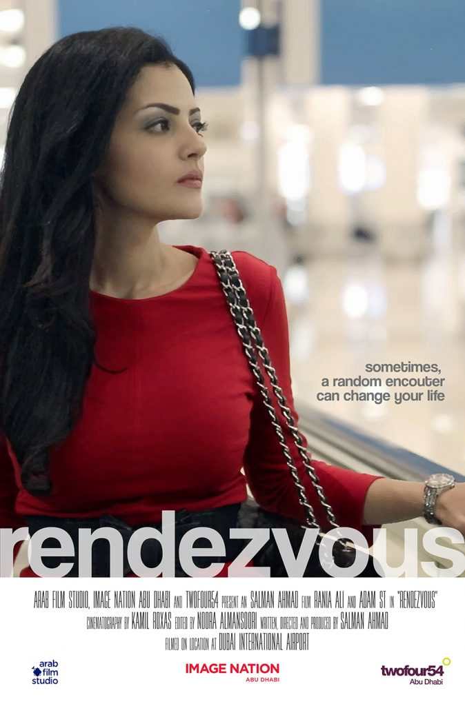rendezvous short film poster