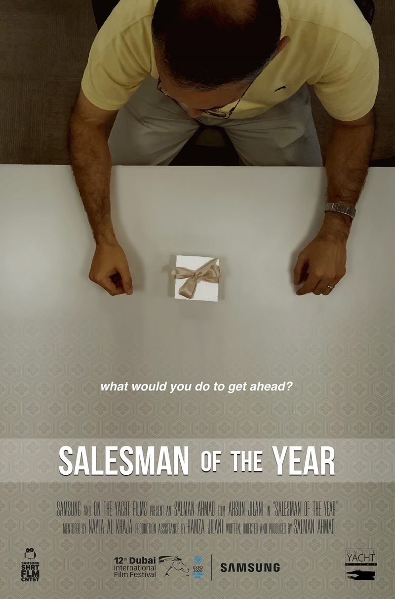 salesman of the year poster
