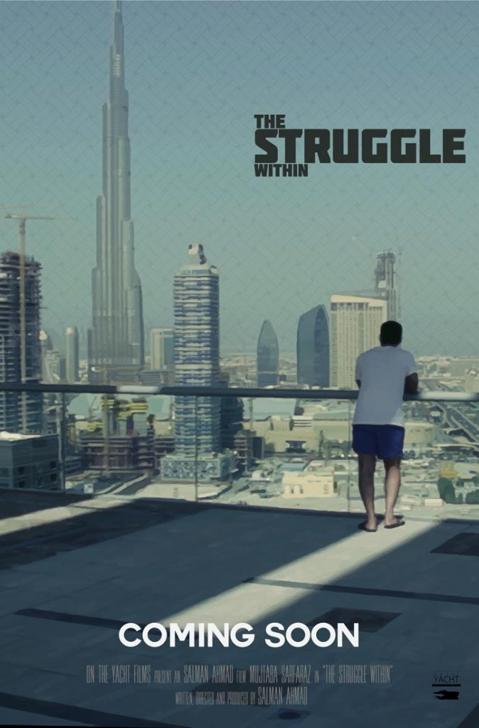 The Struggle Within short film