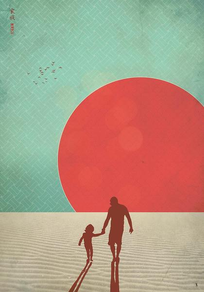 Red Moon canvas fine art print