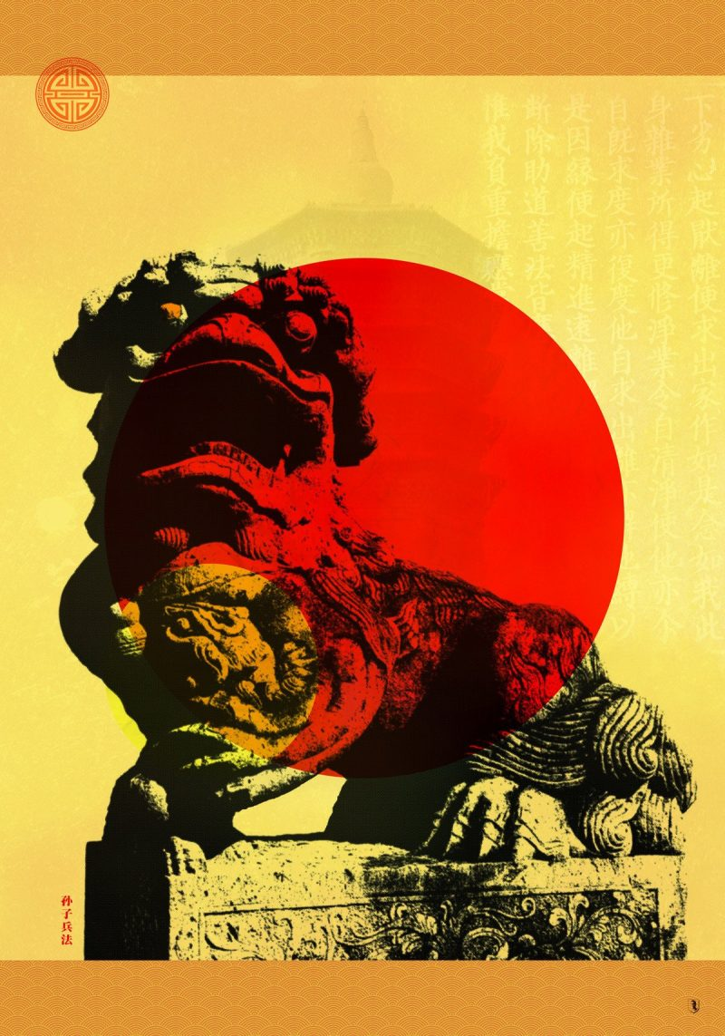Foo Dog art print