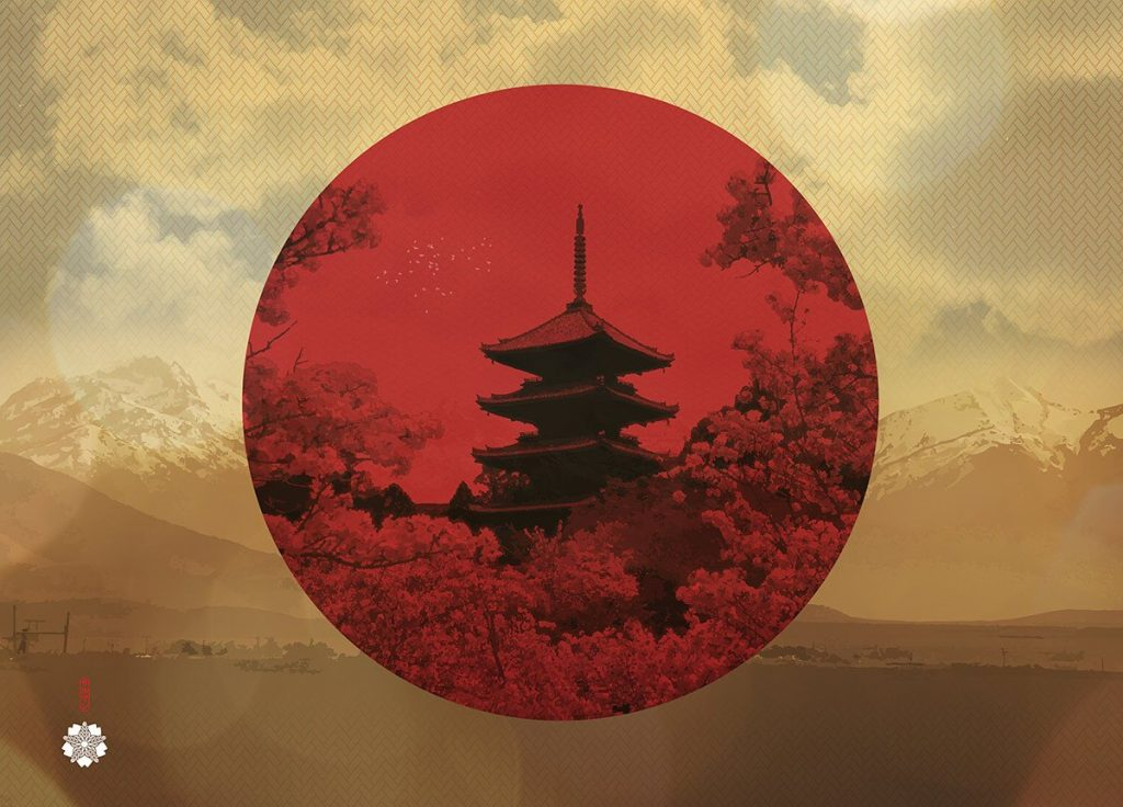 Kyoto art print