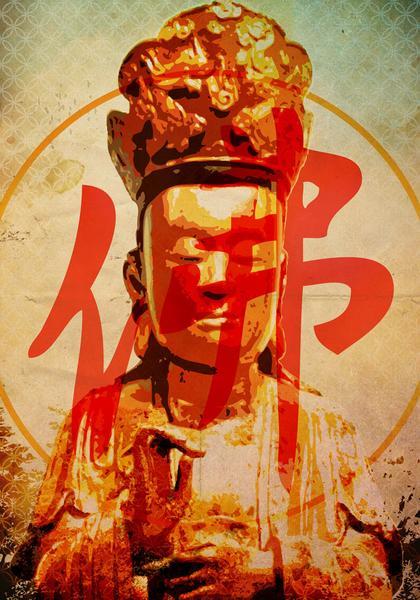 High Priest buddhist art print